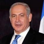 Benjamin Netanyahu, from Wikipedia